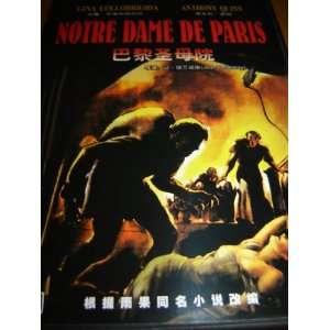 Notre Dame De Paris Alain Cuny, Gina Lollobrigida