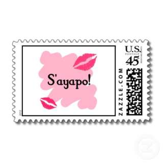 ayapo   Greek I love you Stamps by shopaholicchick