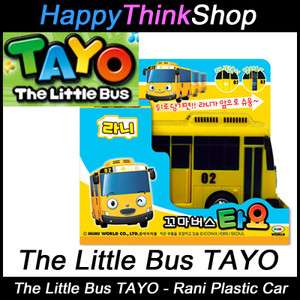 The Little Bus TAYO Diecast Platic Car (Rani Model, Yellow Bus) Full